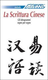 La scrittura cinese - Couverture - Format classique