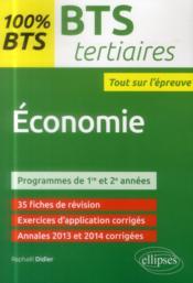 Bts tertiaires - economie - programme 1re et 2e annees - Couverture - Format classique