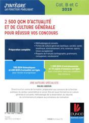 3000 QCM d'actualité et de culture générale pour réussir vos concours ; catégorie B et C (édition 2018/2019) - 4ème de couverture - Format classique