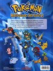 Pokémon ; retrouve-les tous ! - 4ème de couverture - Format classique