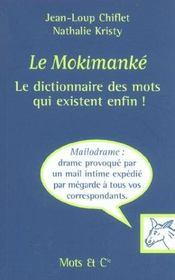 Mokimanke - Intérieur - Format classique