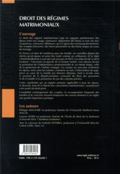 Droit des régimes matrimoniaux (7e édition) - 4ème de couverture - Format classique