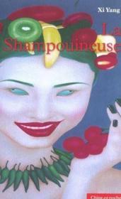 La Shampouineuse - Couverture - Format classique