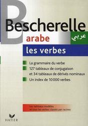 Bescherelle arabe ; les verbes - Intérieur - Format classique
