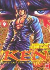Ken, fist of the blue sky t.9 - Couverture - Format classique