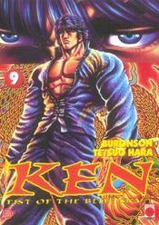 Ken, fist of the blue sky t.9 - Intérieur - Format classique