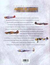 Atlas Illustre ; Avions De Chasse De La Seconde Guerre Mondiale - 4ème de couverture - Format classique