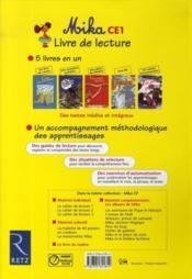 CE1 ; manuel de lecture - Couverture - Format classique