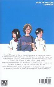 Katsu t.2 - 4ème de couverture - Format classique