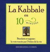 La kabbale en 10 minutes - Intérieur - Format classique
