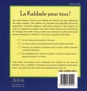 La kabbale en 10 minutes - 4ème de couverture - Format classique