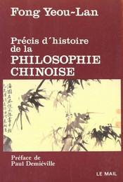 Precis d'histoire de la philosophie chinoise - Intérieur - Format classique