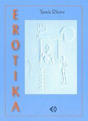 Erotika - Couverture - Format classique