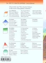 Tizoc, le petit azteque - 4ème de couverture - Format classique