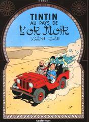 Les aventures de Tintin T.15 ; au pays de l'or noir - Intérieur - Format classique