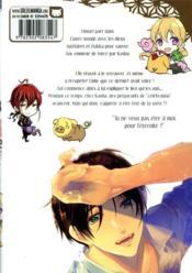 The demon prince & Momochi T.14 - 4ème de couverture - Format classique