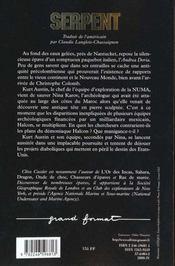 Serpent - 4ème de couverture - Format classique