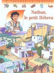 Nathan, le petit hebreu - Intérieur - Format classique