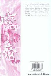 Demon king t.5 - 4ème de couverture - Format classique