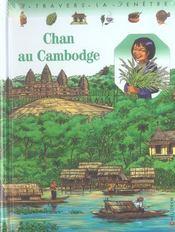 Chan au cambodge - Intérieur - Format classique