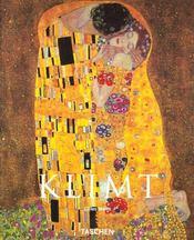 Klimt - Intérieur - Format classique