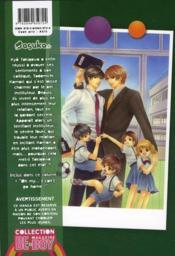 Lovely teachers t.2 - 4ème de couverture - Format classique