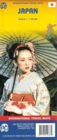 Japan-japon - Couverture - Format classique