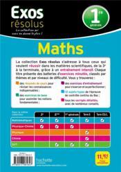 Exos résolus ; spécialité maths ; 1re générale - 4ème de couverture - Format classique