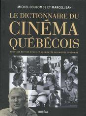 Dictionnaire du cinéma québécois - Intérieur - Format classique