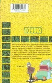 Toyuki t.2 - 4ème de couverture - Format classique