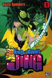 King of bandit jing t.5 - Intérieur - Format classique