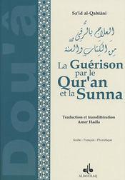 La guérison par le qur'an et la sunna - Intérieur - Format classique