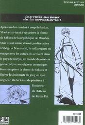 Tsubasa RESERVoir CHRoNiCLE T.3 - 4ème de couverture - Format classique