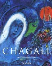 Chagall - Intérieur - Format classique