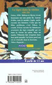 Le Tigre Dans La Vitrine - 4ème de couverture - Format classique
