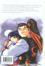 Sabre Et Dragon T.4 - 4ème de couverture - Format classique