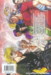 P.K T.9 - 4ème de couverture - Format classique