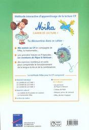 Mika cp serie 1 cahier 1 - 4ème de couverture - Format classique
