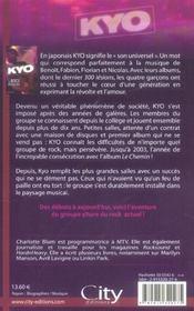 Kyo, la rock aventure - 4ème de couverture - Format classique