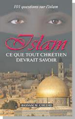 Islam, ce que tout chretien devrait savoir - Couverture - Format classique