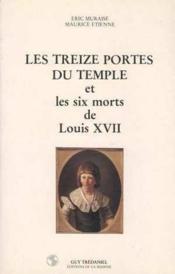 Treize portes du temple - Couverture - Format classique