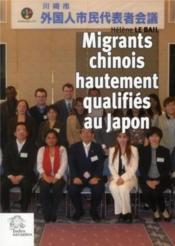 Le bail migrants chinois au japon - Couverture - Format classique
