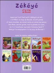 Zékéyé et le sing de Cocodi - 4ème de couverture - Format classique
