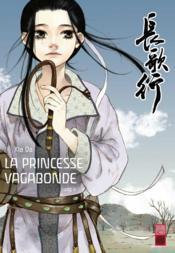 La princesse vagabonde T.4 - Couverture - Format classique