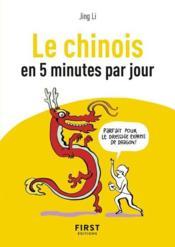 Le chinois en 5 minutes par jour - Couverture - Format classique