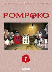Pom poko t.1 - Intérieur - Format classique