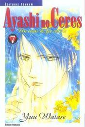 Ayashi no ceres t.7 - Intérieur - Format classique