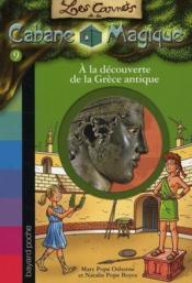 Les carnets de la cabane magique T.9 ; à la découverte de la Grèce antique - Couverture - Format classique