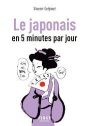 Japonais en 5 minutes par jour - Couverture - Format classique