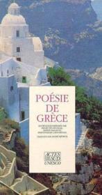 Poesie de grece (1945-1985) - Couverture - Format classique